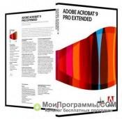 Adobe Acrobat Pro скриншот 2