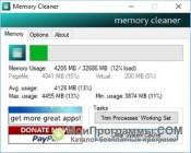 Memory Cleaner скриншот 1