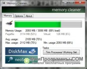 Скриншот Memory Cleaner