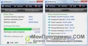 BatteryCare скриншот 1