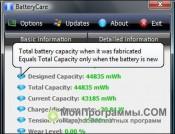 BatteryCare скриншот 2