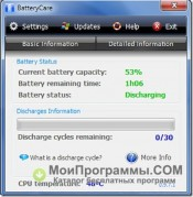 BatteryCare скриншот 3