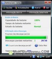 BatteryCare скриншот 4