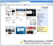 Google Chrome скриншот 1