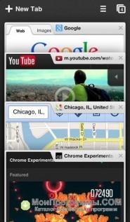 Google Chrome для планшета скриншот 1
