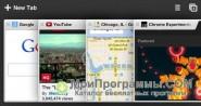 Google Chrome для планшета скриншот 2
