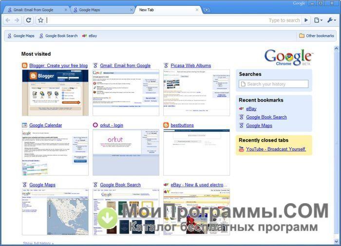 Google Chrome - Скачать
