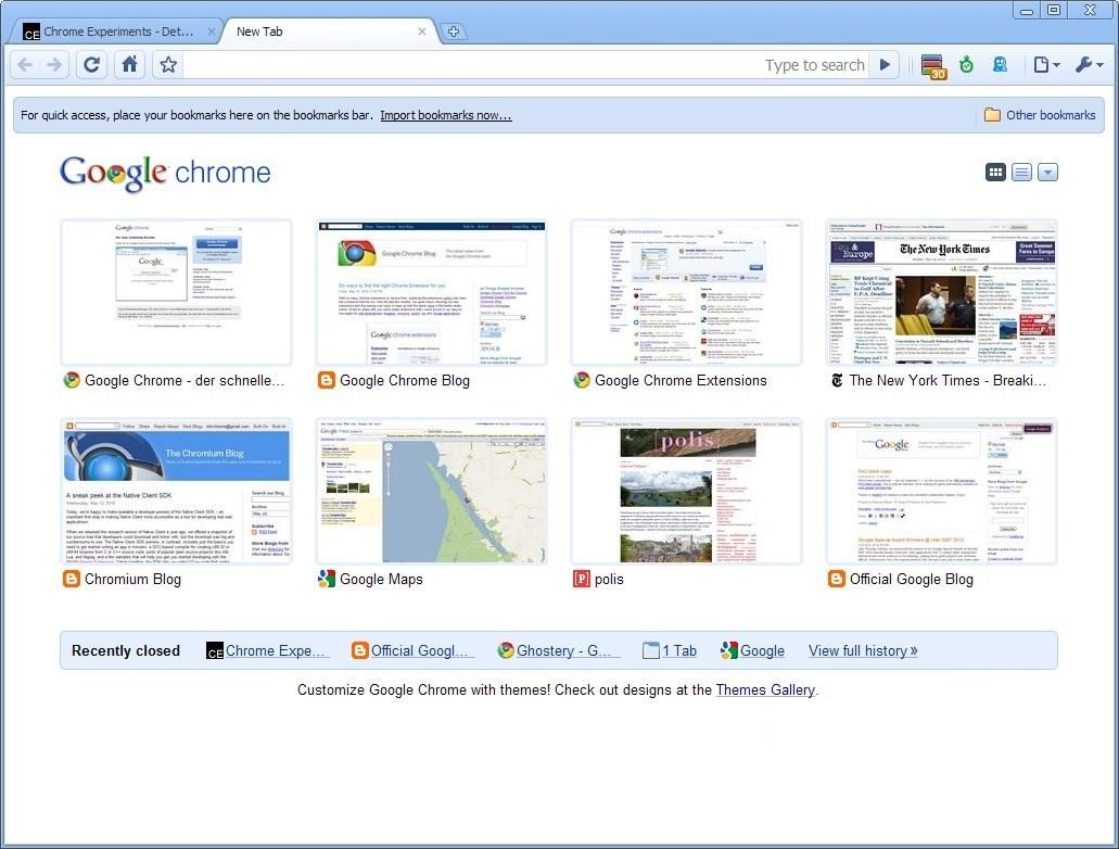 Скачать Браузер Explorer для Windows 8 64