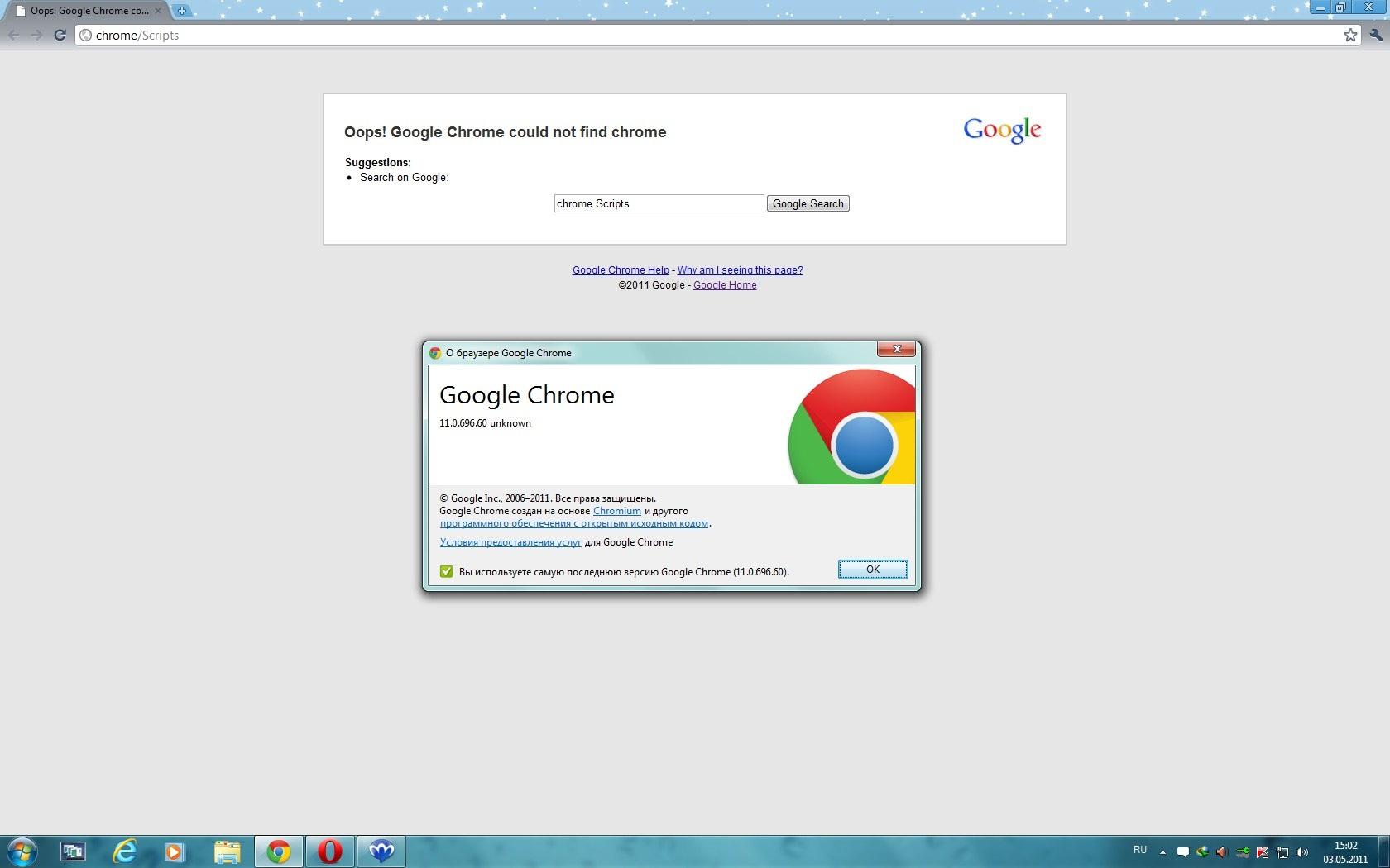 Скачать гугл хром для windows 7 64 bit русская версия