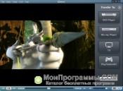 DivX Player скриншот 4