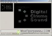 VirtualDub скриншот 1