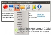 oCam Screen Recorder скриншот 2