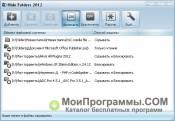 Скриншот Hide Folders