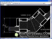 Скриншот DWG Viewer