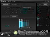 TurboV EVO скриншот 2