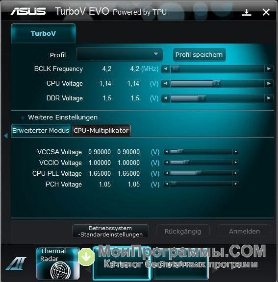 Turbov Evo скачать с официального сайта - фото 2