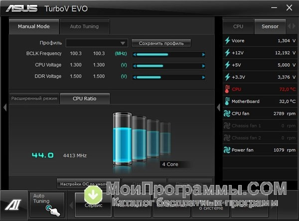 Turbov evo скачать с официального сайта