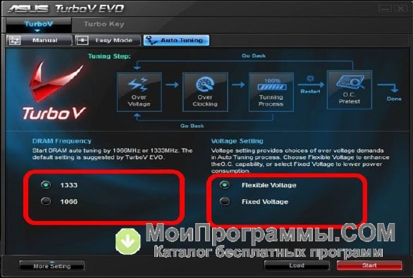 Turbov Evo скачать с официального сайта - фото 3