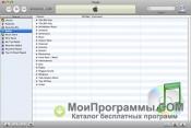 iTunes скриншот 3