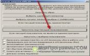 Universal Virus Sniffer скриншот 3