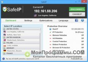 SafeIP скриншот 3