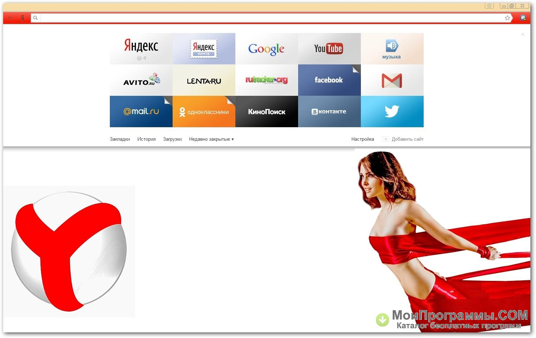 Yandexbrowser 15 download kostenlos - yandex-browser mache ich es schnell und einfach auf das internet zugreifen