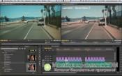 Adobe Premiere Pro CC скриншот 3