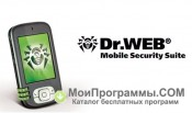 Dr.Web Mobile Security Suite скриншот 3