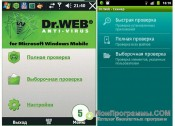 Dr.Web Mobile Security Suite скриншот 4