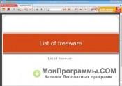 Скриншот Pptx viewer