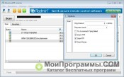 Advanced IP Scanner скриншот 3