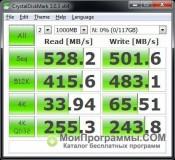 CrystalDiskMark скриншот 2