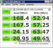 CrystalDiskMark скриншот 4
