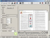 FinePrint скриншот 3