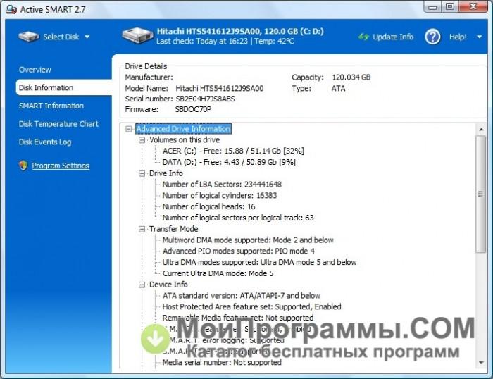 smart notebook 11 скачать бесплатно русская версия c ключом