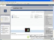 Скриншот InstallShield