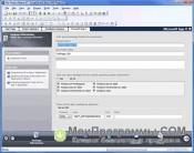 InstallShield скриншот 4