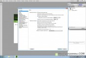 Adobe Dreamweaver CC скриншот 2