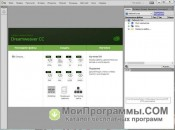 Adobe Dreamweaver CC скриншот 3