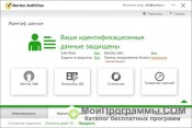 Скриншот Norton AntiVirus
