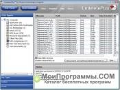 Скриншот Undelete Plus