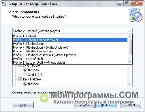 скачать k lite codec pack: