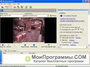 WebCam Monitor скриншот 1
