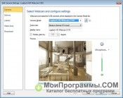 WebCam Monitor скриншот 3