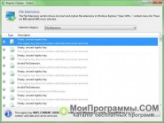 Auslogics Registry Cleaner скриншот 1