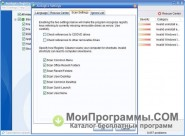 Auslogics Registry Cleaner скриншот 2