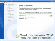 Auslogics Registry Cleaner скриншот 4