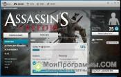 uPlay скриншот 1