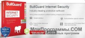 BullGuard Internet Security скриншот 1
