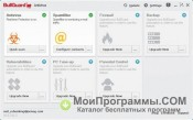 BullGuard Internet Security скриншот 2
